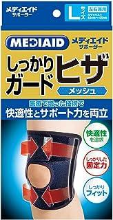 日本シグマックス メディエイド サポーター しっかりガード ひざ メッシュ L ブラック 男女兼用 左右兼用