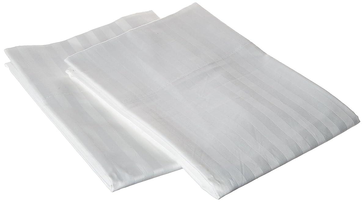 Egyptian Cotton 400 Thread Count Pillowcases Set Stripe White King - fits 20x36