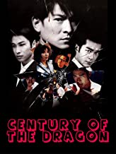 Best century of the dragon Reviews