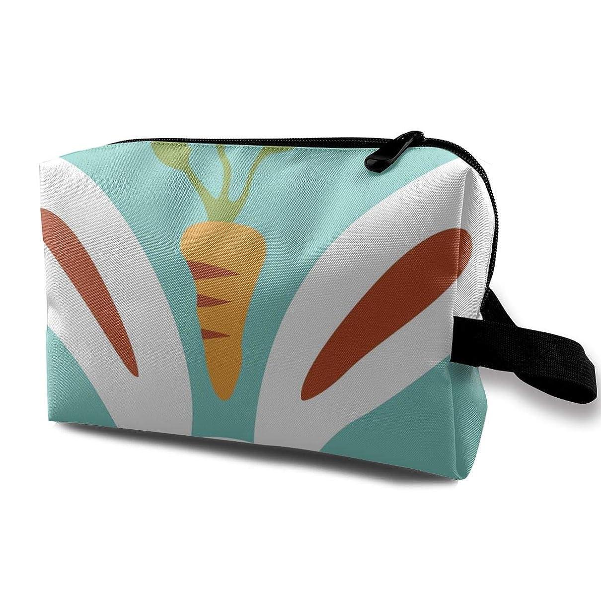 お世話になったスキップ追加するイースターのウサギのニンジン(1) 化粧バッグ 収納袋 女大容量 化粧品クラッチバッグ 収納 軽量 ウィンドジップ