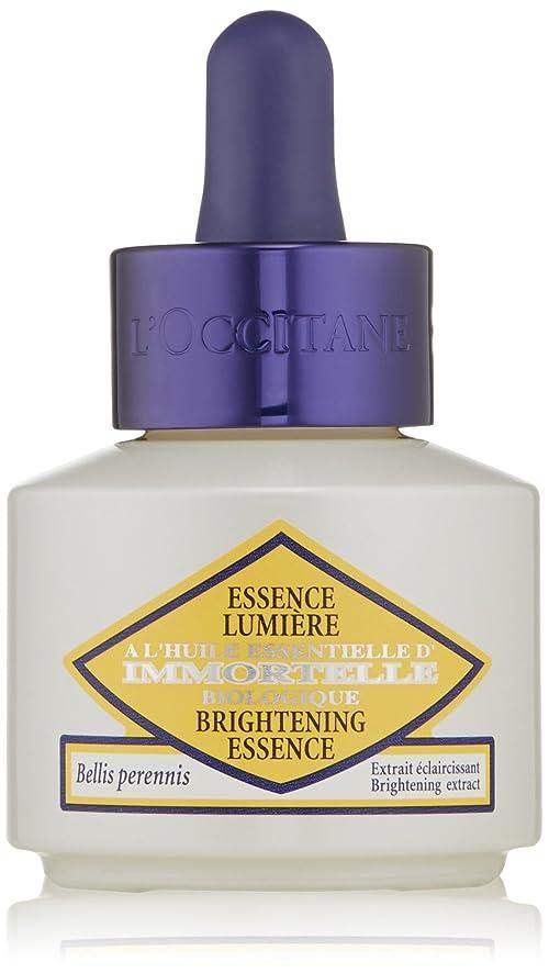 セメント素晴らしい良い多くの対応するロクシタン LOCCITANE イモーテル ブライト セラム 30ml