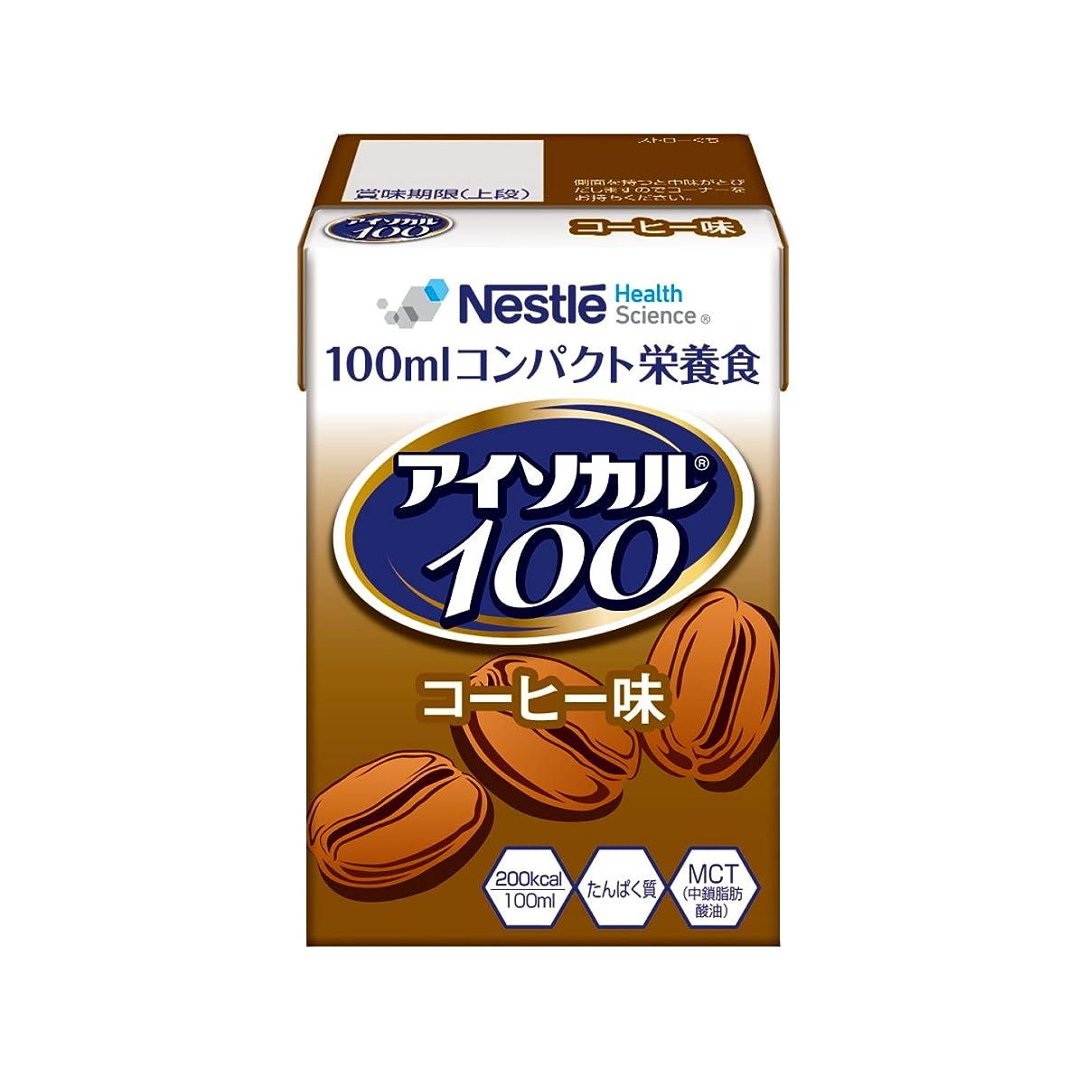 あえて放置キャンペーンNestle (ネスレ) アイソカル 100 コーヒー味 100ml×24