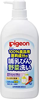 Pigeon Japanese Liquid Cleanser 800ml