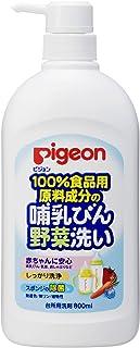 贝亲 Pigeon 奶瓶蔬菜清洗 800ml