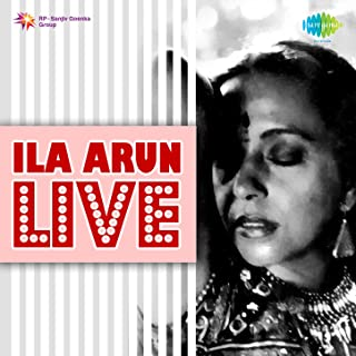 Best ila arun mp3 song Reviews