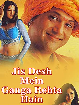 Amazon com: Govinda: Movies & TV