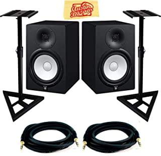 Yamaha HS7 Powered Studio Monitor Pair Bundle with Two Monitors, Stands, TRS Cables, and Austin Bazaar Polishing Cloth