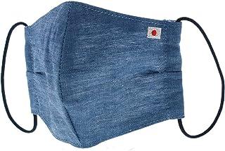 ジャパンブルー SETTO デニムマスク JAPAN Edition リネンシャンブレー ブルー 約14×23cm BMASK006