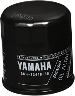 Yamaha Genuine Oil Filter 5GH-13440-70-00
