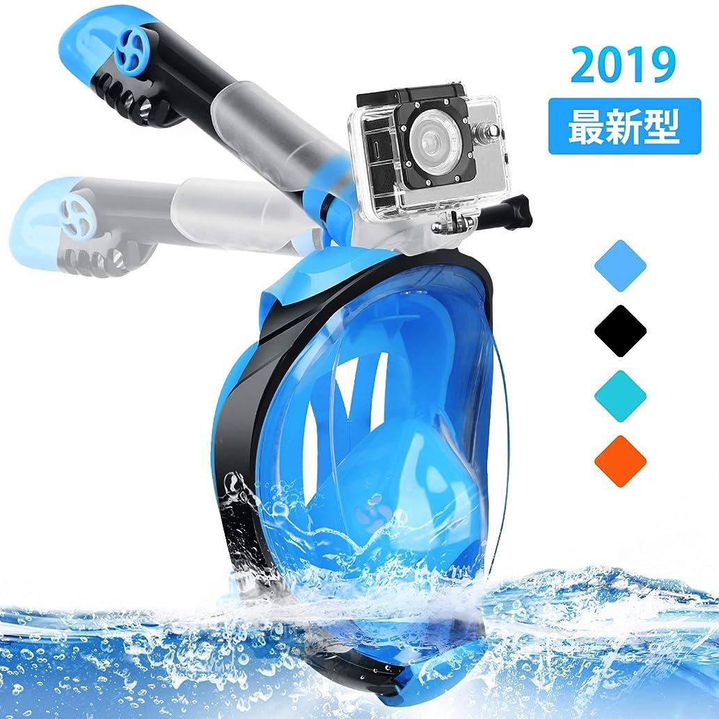 不測の事態高潔な明示的にGreatever 2019最新型 シュノーケルマスク ダイビングマスク フルフェイス型 革新的な CO2- 空気分離 自由に呼吸可能 安全 スノーケルマスク 180°のワイドビュー 曇り止め 男女兼用 スポーツカメラ取付可能 水中撮影 折り畳み式 携帯 収納便利 耳栓付き 水泳 旅行