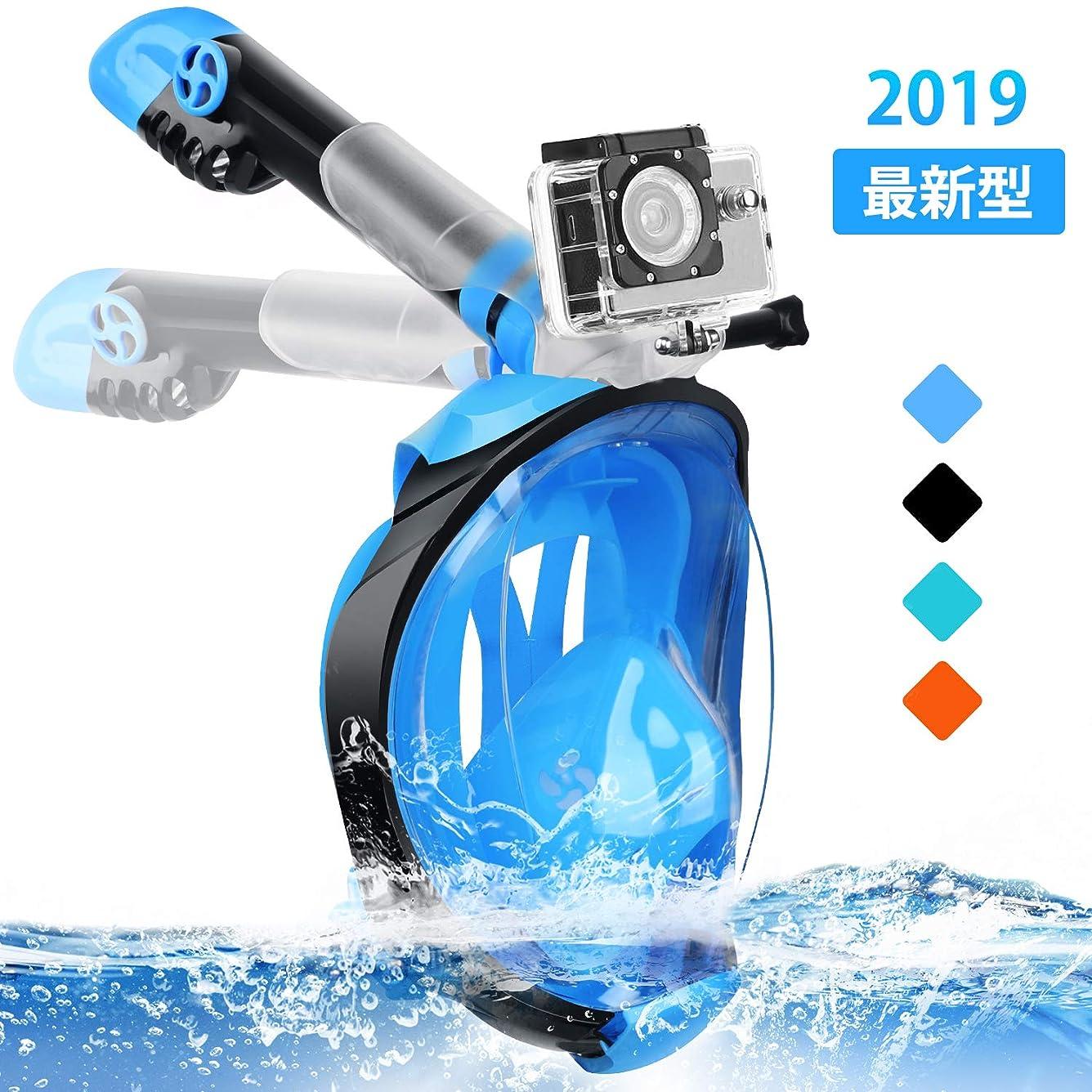 恥ずかしい準備した継続中Greatever 2019最新型 シュノーケルマスク ダイビングマスク フルフェイス型 革新的な CO2- 空気分離 自由に呼吸可能 安全 スノーケルマスク 180°のワイドビュー 曇り止め 男女兼用 スポーツカメラ取付可能 水中撮影 折り畳み式 携帯 収納便利 耳栓付き 水泳 旅行