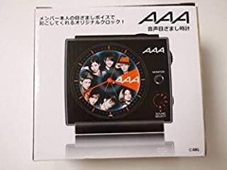 avexアーティスト×イトーヨーカドー AAA 音声目覚まし時計