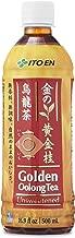 green tea barley essence