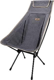 SnowLine Kimi 椅子,浅灰色,L 码