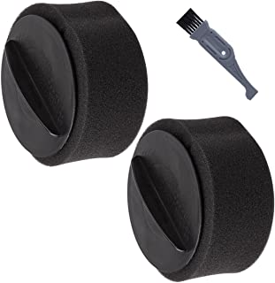 I clean Replacement Bissell PowerForce & Helix Turbo Inner and Outer Filter,2packs 203-7913 Circular Filters for Bissell 203-7913, 203-2587, 203-1464, 203-1192, 203-1183, 203-8161 73K1