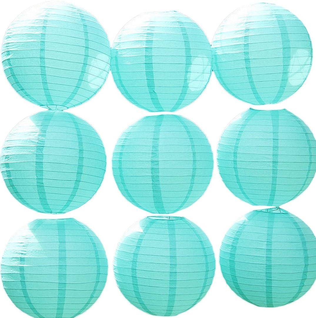化学亜熱帯ピンクCOMVIP 装飾用 ランタン パーティー 飾り提灯 紙提灯 折り畳み 祭り イベント 丸型 誕生日 屋台 ホーム飾り 縁日 9個セット 水色 直径40cm