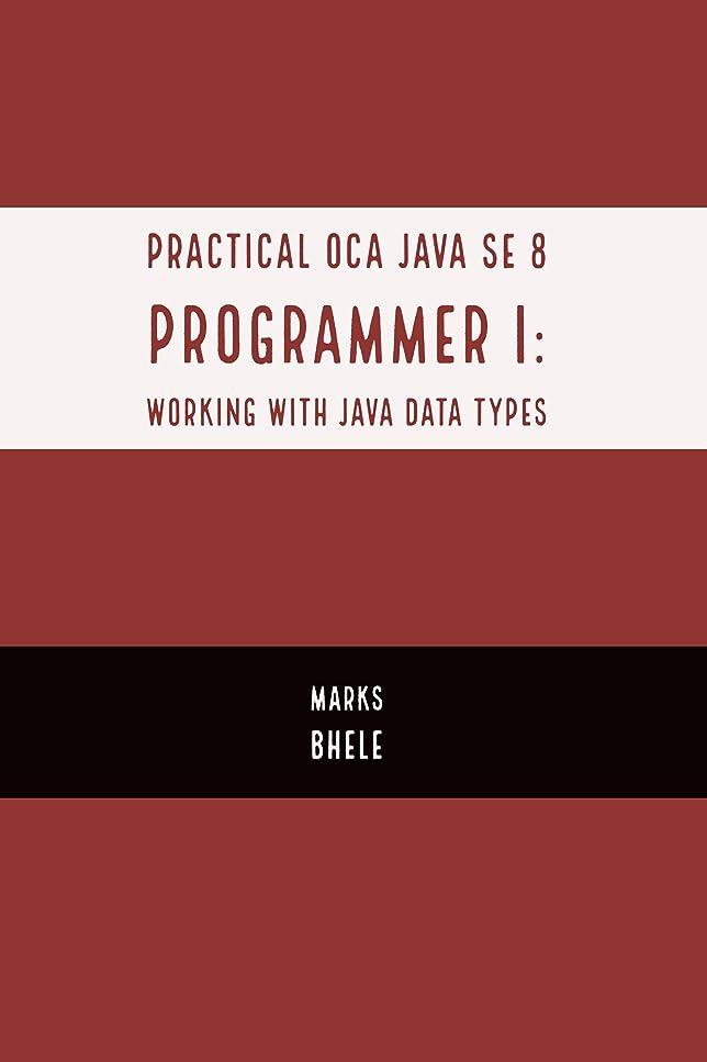 金銭的観光に行くレイアウトPractical OCA Java SE 8 Programmer I:  Certification Guide (Working with Java Data Types) (English Edition)