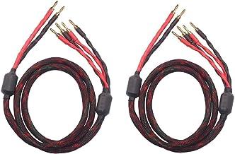 k4B-2B Bi-Wire Speaker Cable (2 Banana Plugs - 4 Banana Plugs), 1pair Set (Total 12banana Plugs), k4B-2B (2.5M(8.2ft))