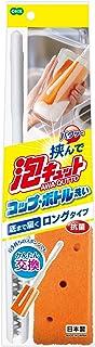 オーエ ボトル洗い ロングタイプ 約縦32.5×横5.9×高さ3.2cm 柄 ホワイト スポンジ オレンジ または イエロー 色指定不可 泡キュット スポンジ 挟むだけ 水筒 奥まで 届く コップ ブラシ 日本製