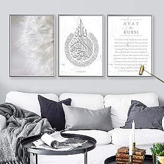 Yooyu Ayat Al-Kursi marbre Photos Toile Peinture Moderne coran Calligraphie Affiche Impression Mur Art Salon décor à la Ma...