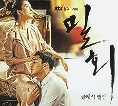 Secret Love Affair Drama Classic Album O.S.T.