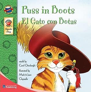 el gato con botas 2