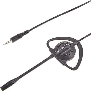 BUFFALO 片耳イヤフック式ヘッドセット 4極 BSHSECM105BK