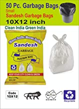 INMarketing Garbage Bags Small white 10X12 inch 3 Packs = 150 Pcs Dustbin Trash Waste Dustbin Disposable Covers