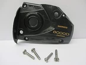 Spinning Reel Part - Baitrunner 8000D - Body Side Cover #B
