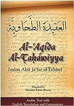 Al-Aqida al-Tahawiyya : Arabic Text with English Translation and Commentary