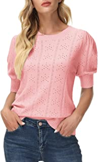 Womens Pullover Sweater Cute Puff Short Sleeve Tops...
