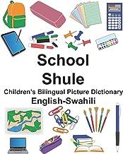 English-Swahili School/Shule Children's Bilingual Picture Dictionary (FreeBilingualBooks.com)