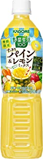 カゴメ 野菜生活100 すっきりパイン&レモンミックス スマートPET ×15本
