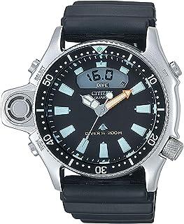 [シチズン]CITIZEN プロマスター マリン PROMASTER MARINE 特定店取り扱いモデル 腕時計 メンズ ダイバーズウォッチ JP2000-08E