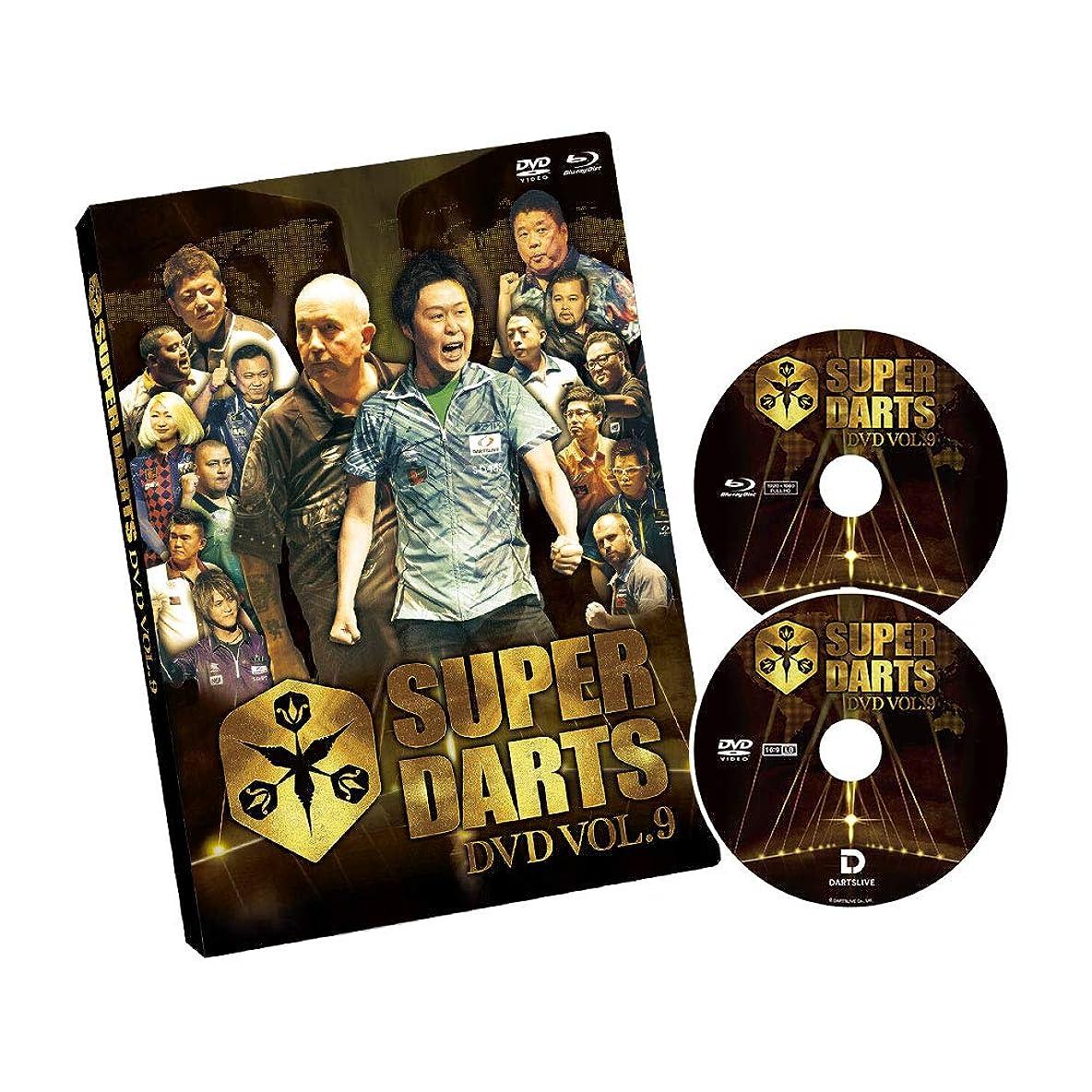 第四虐待スナックSUPER DARTS(スーパーダーツ) DVD Vol.9