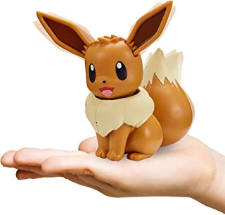 Pokemon Electronic & Interactive My Partner Eevee - Reacts to Touch & Sound, Over 50 Different Interactions with Movement ...