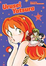 Urusei Yatsura, Vol. 9 (9)