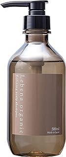 レベナ オーガニック リファイニング スカルプシャンプー 500ml アミノ酸 ノンシリコン 無添加 しっとり高保湿