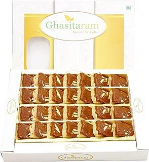 Ghasitaram Gifts Indian Sweets - Chocolate Barfi 400 GMS