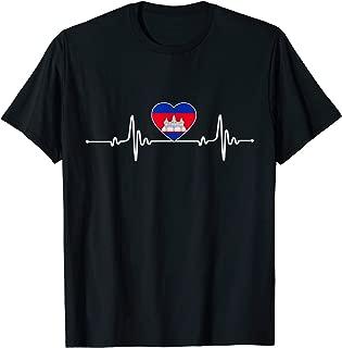 Cambodia Heartbeat I Love Cambodia T-Shirt