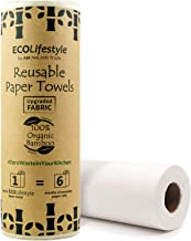 Bamboo Reusable Paper Towels Washable Roll (20 Sheets) Zero Waste Unpaper Towel Eco Friendly Products Sustainable Gifts - ...