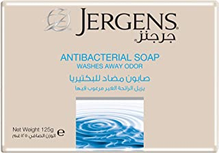 Jergens Anti Bacterial Soap, 125 gm