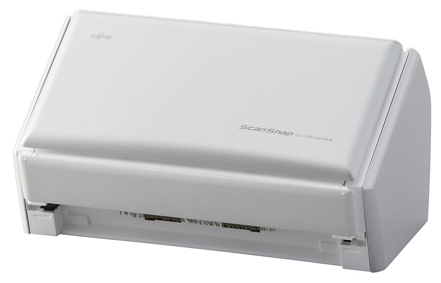 致命的な夜明け固めるFUJITSU ScanSnap S1500M Mac専用 Acrobat 9 Pro標準添付 FI-S1500M-A