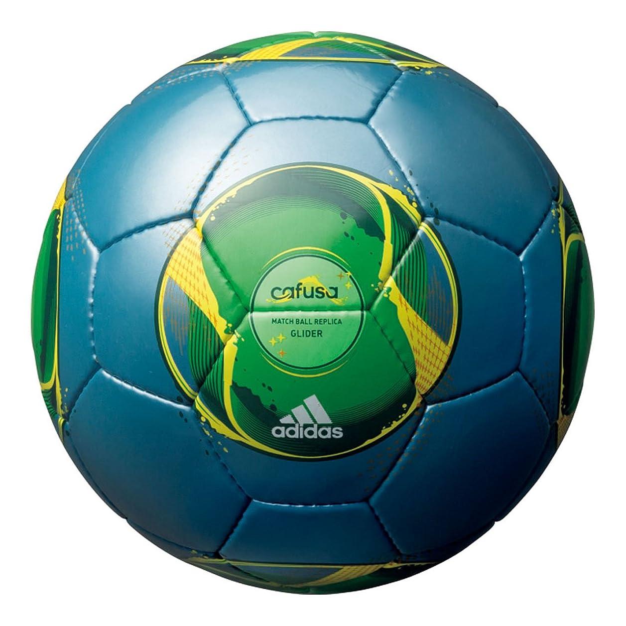 材料適切に時間adidas(アディダス) サッカーボール カフサ グライダー AF5626SK