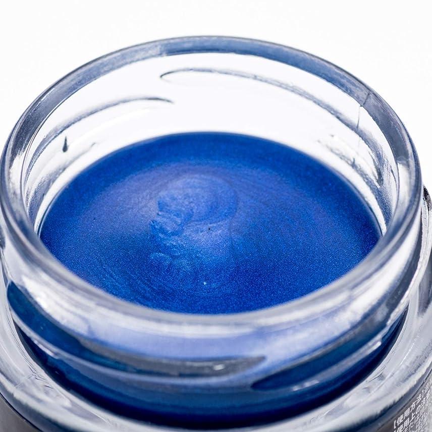 貧しい中間所有権EMAJINY エマジニー カラーワックス Mysterious Blue ブルー M25 36g