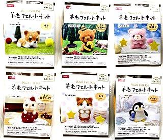 DAISO JAPAN Handmade Wool Felt Kit Needle Felting Set Toy Poodle + Cat