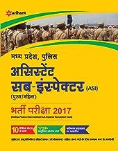 Madhya Pradesh Police Assistant Sub-Inspector 2017