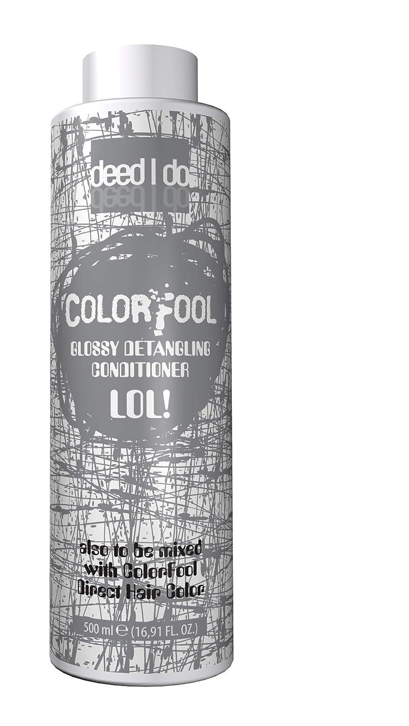 哀れな電気牧師Colorfoolライン専用のコンディショナー補修用 - 500 ml