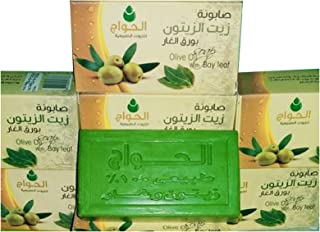Soap El Hawag Olive Oil With Bay Leaf Pure & Natural For All Skin (1 Bar = 80 gm)