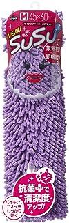 山崎産業 バスマット 吸水 マイクロファイバー SUSU 抗菌 パープル M 45x60cm 149599
